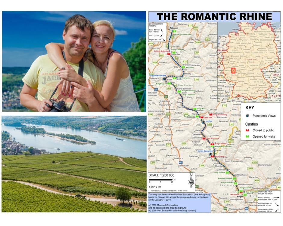 Романтический Рейн