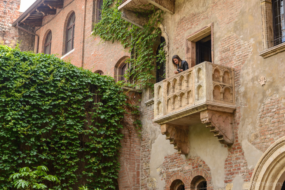 Джульетта на балконе